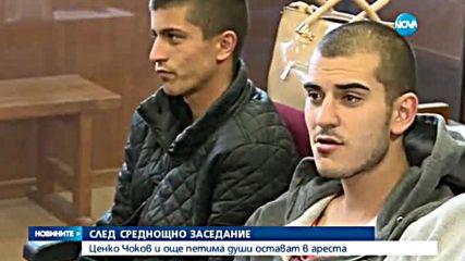 Ценко Чоков и синът му остават в ареста