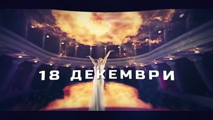 Lepa Brena live in Sofia - 18.12.2017