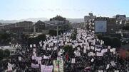 Yemen: Thousands protest in Sana'a after US designates Ansarullah 'terrorist' group