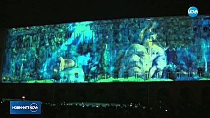 Уникално 3D мапинг шоу за Деня на Европа