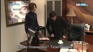 Бг субс! Full House 2 / Пълна къща 2 (2012) Епизод 6 Част 1/4