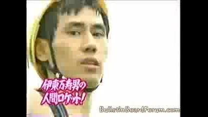 Луд японец