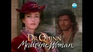 Доктор Куин лечителката Епизод 10 Част 1/2 ( Dr. Quinn, Medicine Woman )