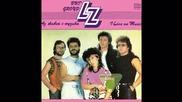 Група Lz - Това е моят свят (оригинална версия) (1985)