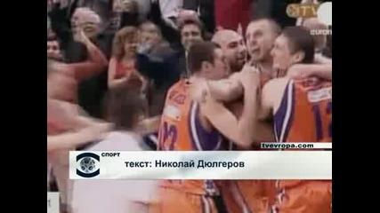 """Баскетбол: """"Валенсия"""" победи """"Унион"""" със 78:77 и се класира за """"Топ 16"""" в Евролигата"""