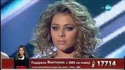 X Factor зад кулисите: Най-доброто от седмицата (13.11.2015г.)
