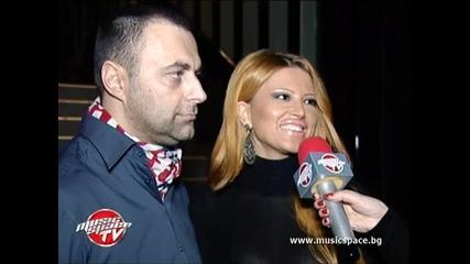 Ваня и DJ Дамян: Разбираме се без думи