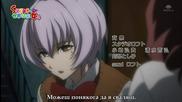 Gokujo 12 [bg Subs] Високо Качество