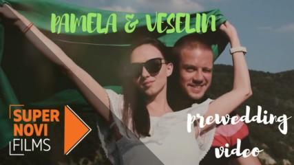 Годежното видео на Памела и Веселин | Supernovi films