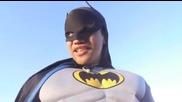 Дори Батман греши!