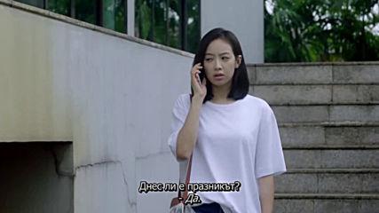 The Love Knot: His Excellency's First Love(2018)/ Bъзелът на любовта - Еп10 - bg sub