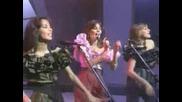 Arabesque - Marigot Bay - Greatest Hits (4)