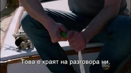 Отмъщението - Сезон 4, Епизод 18 / Revenge S04e18 (бг превод)