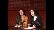 Смяна на пола в България - 2 от 3