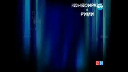 Боби Кинта във Всяка неделя при Кеворк Кеворкян (06.01.2013 г.)