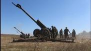 Как се спазва примирието в Украйна