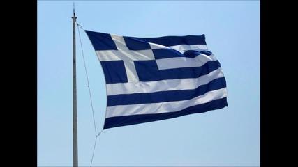 Гръцки - Adamantides - Akou kai kita
