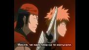 Bleach - Епизод 35 - Bg Sub