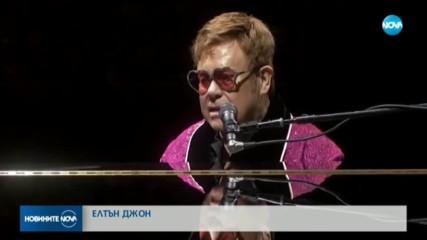 БОРБАТА С ПОЖАРИТЕ В АВСТРАЛИЯ: Елтън Джон дарява 1 млн. долара