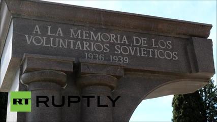 Мадрид почита руските доброволци загинали в испанската гражданска война