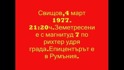 5-те природни катастрофи в българската история