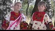 Славянские Дети - Калинка - Малинка ( Официално Музикално Видео)