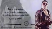 Trebol Clan ft. Gotay - Recuperar Lo Perdido (да си върна загубеното)(remix)(lyric Video) + Превод