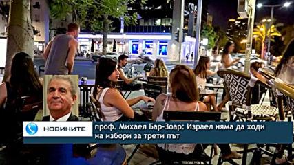 Видео - (2019-09-18 16:35:28)