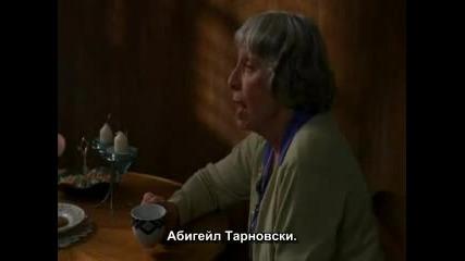 Мъртвата Зона ( S01e04 ) [ Бг Суб ]