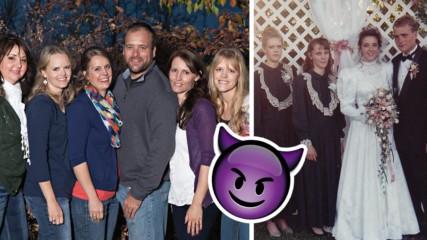 Мъж заживя с 5 жени едновременно! Но нищо не е, каквото изглежда!
