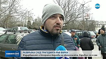 Издирваният бивш полицай е един от загиналите при взрива във Варна