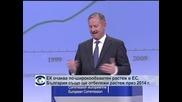 ЕК: През 2014 и 2015 година българската икономика ще се засили