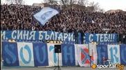 02.04.2012 Сектор Б : Стенли Синя България е с теб!