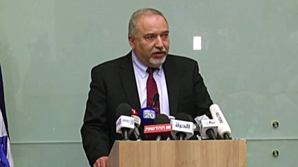 Israel: Defence Minister Lieberman resigns over Gaza truce