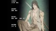 Bleach Ending 9 (kenpachi Version)