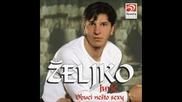 Zeljko Juric - Posle tebe (bg sub)