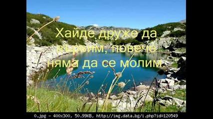 Pasxalis Terzis - Karntasia (prevod) .wmv