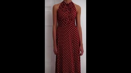 bote - Дълга рокля Емануела