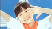 Ashida Mana - Zutto Zutto Tomodachi
