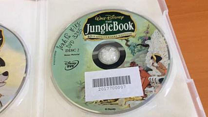 Българското Dvd издание на Книга за джунглата (1967) Александра видео 2007