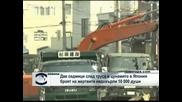 Броят на жертвите на земетресението в Япония достигна 10 000 души