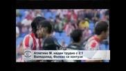 Атлетико М. надви трудно с 2:1 Валядолид, Фалкао се контузи