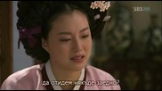 The Painter of the Wind (2008) E18 1/2