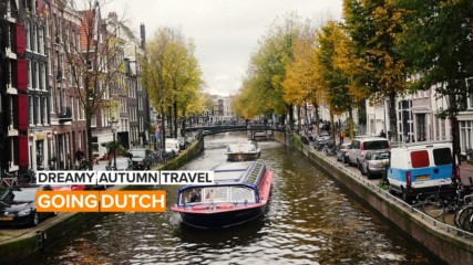 Dreamy Autumn Travel: The Golden Age is an Amsterdam Fall