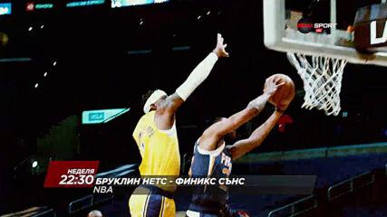 NBA: Бруклин Нетс - Финикс Сънс на 25 април, неделя от 22.30 ч. по DIEMA SPORT