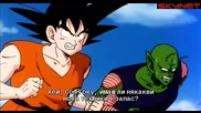 Dragon Ball Z - Сезон 1 - Епизод 4 bg sub
