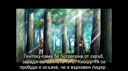 Ikkitousen Dragon Destiny - Eпизод 10 - Bg Sub - Високо Качество