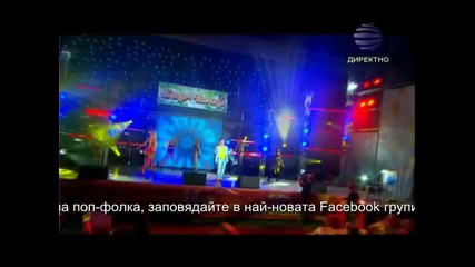 Милко Калайджиев ft. Теди Александрова - Хей малката 2 Vbox7
