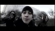 Гамора - дыхание улиц ( Официално Видео ) + Превод
