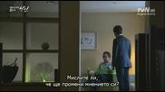[easternspirit] 9 Times Time Travel (2013) E02 1/2